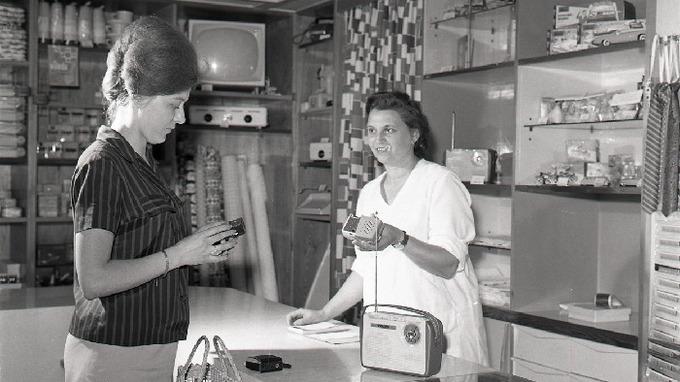 Nakupování před rokem 1989